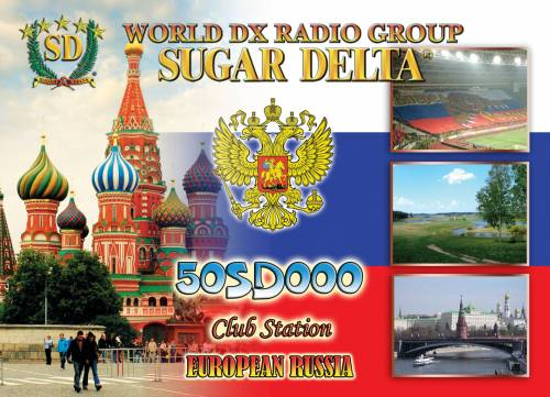 50SD000 Club station