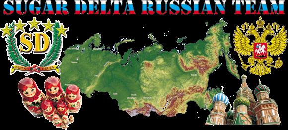 Sugar-Delta