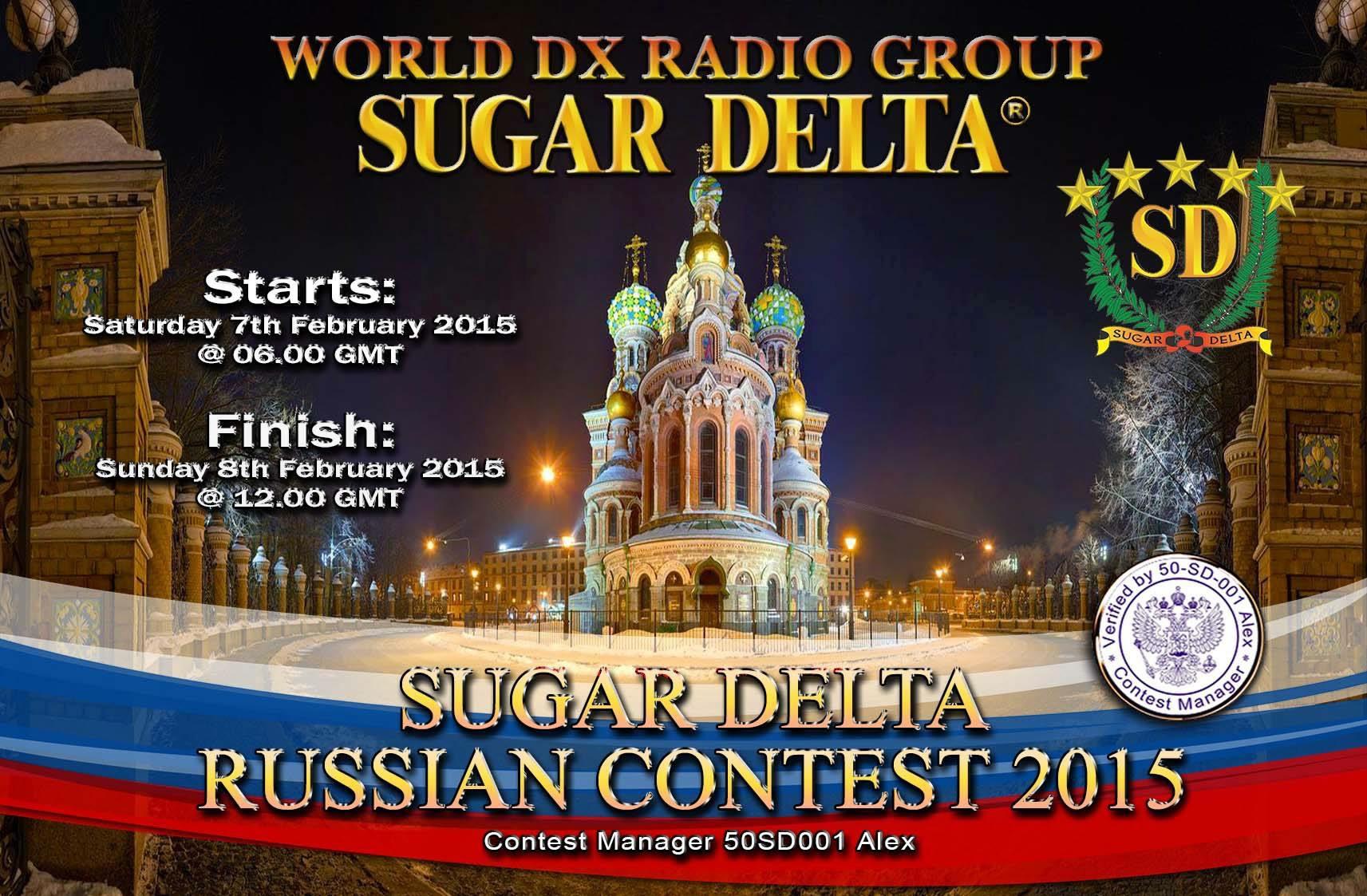 Russian Sugar Delta Contest 2015