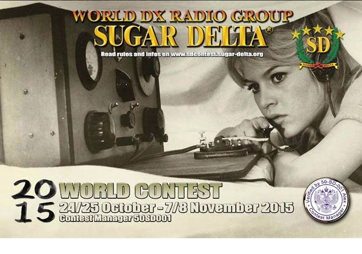 Sugar Delta World Contest 2015