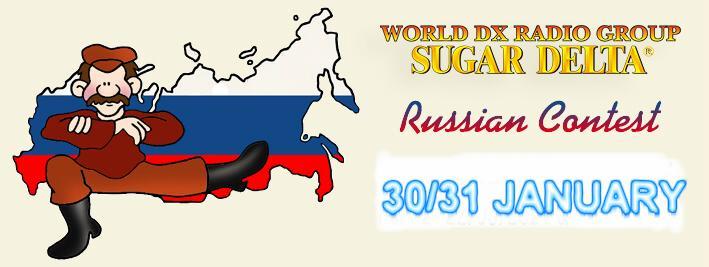 Russian Sugar Delta Contest 2016